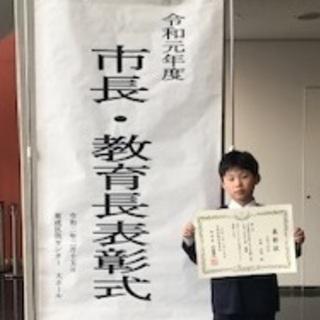 日本拳法 都島 大阪 空手(市民スポーツ団体) 心配無用! 月謝...