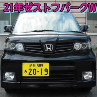 🔵【2年車検付き価格】21年式ゼストスパーク☆スマートキー【問合...
