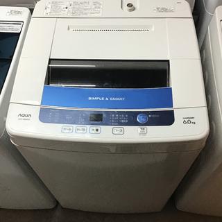 【送料無料・設置無料サービス有り】洗濯機 AQUA AQW-S6...