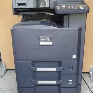 KYOCERA複合機■TASKalfa2551ci 2段☆彡動作確認済