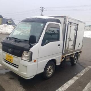 【緊急値下げ】難有り 赤帽サンバー! 平成24年式 冷凍車