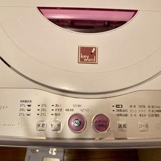 【中古】洗濯機 2012年製シャープ 5.5㎏ ES-55E8-KP - 家電