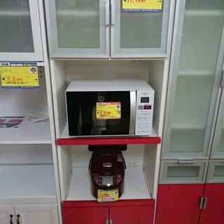 (60cm幅)ニッセン スリムレンジボード(赤/白) 高く…