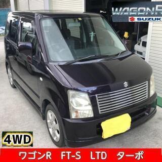 🔴4駆✳【2年車検付き】【18年ワゴンR FT-S LTD 4W...