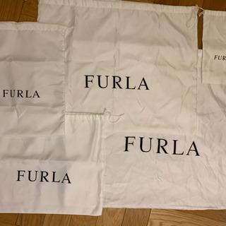 フルラ 保存袋 5枚