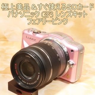 ★極上美品&すぐ使えるSDカード★パナソニック GF3 レンズキ...