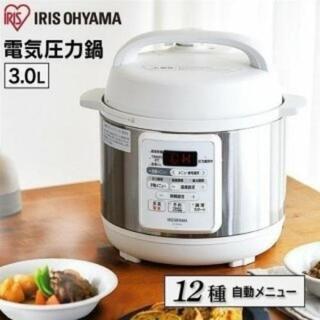 アイリスオーヤマ 電気圧力鍋  3 L