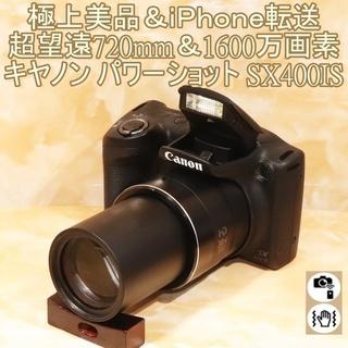 ★iPhone転送可能&超望遠720mm&1600万画素★キヤノ...