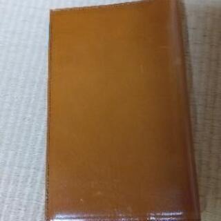 ASHFORD手帳