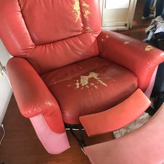 赤いソファ リクライニング 1人用