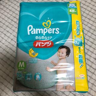 パンパース パンツM 74枚x3セット