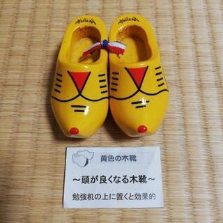 ハウステンボス 木の靴
