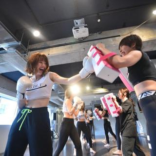 【出張型】格闘系フィットネスレッスン(キックボクササイズ・空手...