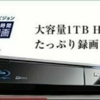 未使用同様!1000GBHDD☆地デジHDD&DVD&Blu-r...