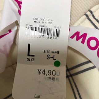 新品ライトオン裏ボア白チェック柄パンツ☆ - 富山市