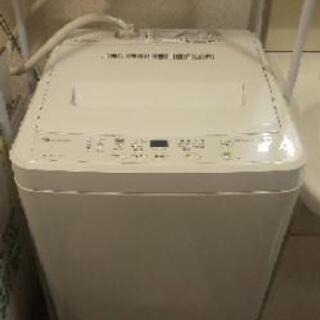【お話し中】三洋電機 サンヨー 4.5kg 全自動洗濯機(ホワイ...