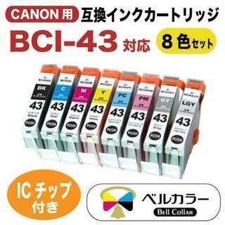 Canon pro 100 100s 用 互換インク