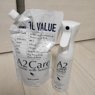 A2 care エーツーケア 高機能空ボトル&1L 詰め替え用 ...