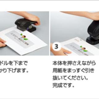 針なしホッチキス(コクヨ ハリナックス SLN-MS112D 卓...