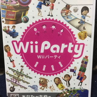 Wii PartyてWii Fit plus