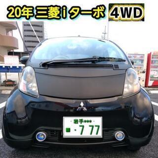 🔴4駆❄【2年車検付き】【20年三菱i(アイ) Mターボ 4WD...