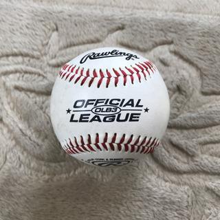 硬式 ボール