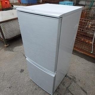 ☆2D簡易清掃済み☆2016年製☆SHARPノンフロン冷凍冷蔵庫...