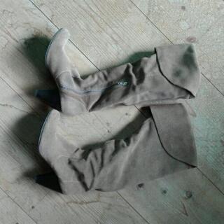 ブーツ 23.5cm