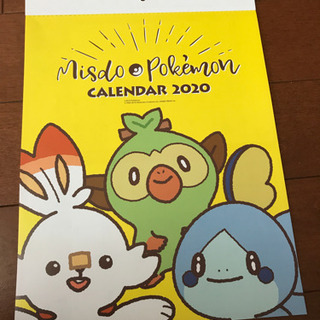 (未使用品)ミスドのポケモンカレンダー