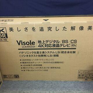 49型 4K対応液晶テレビ 地上・BS/CSデジタル   …