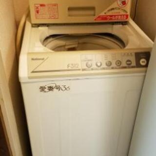 全自動洗濯機 National愛妻号36 F312