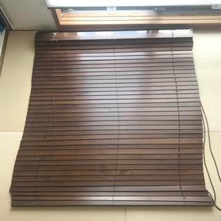 無料 木製ブラインド 1100×1200 日本製