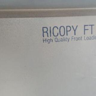 コピー機(ジャンク) リコー   RICOPY  FT4525