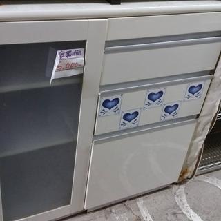 【リサイクルショップどりーむ天保山店】569 食器棚 キッチンボ...