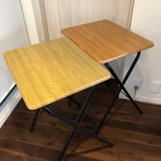 折りたたみテーブル 2脚セット (1脚でも可)