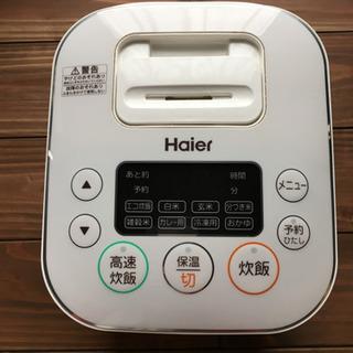 2018年製 Haier炊飯器 3合炊き