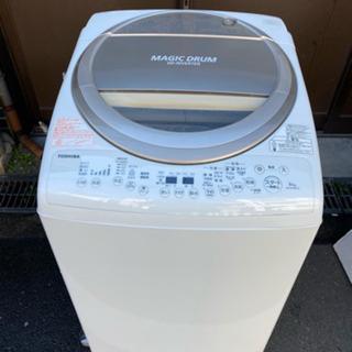 TOSHIBA  洗濯乾燥機 8kg/4.5kg  【2016年製】
