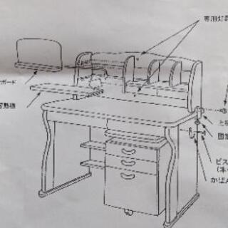 【再募集中】学習デスク&ITOKI学習チェアor木製ハイ・ロー ...