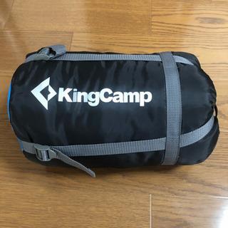 KingCamp寝袋シュラフ