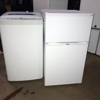🌸新生活応援セット 2015年製 ハイアール 冷蔵庫&洗濯機 2...