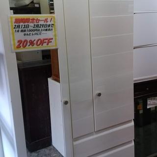 【リサイクルショップどりーむ天保山店】948 クローゼット タン...