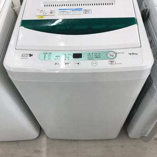 安心の6ヶ月保証付!!2014年製 YAMADA(ヤマダ)4.5...