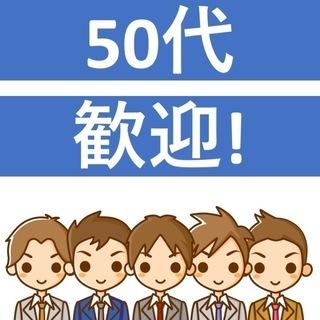 【焼津市】週払い可◆フォーク資格者必見!車通勤OK◆倉庫内作業