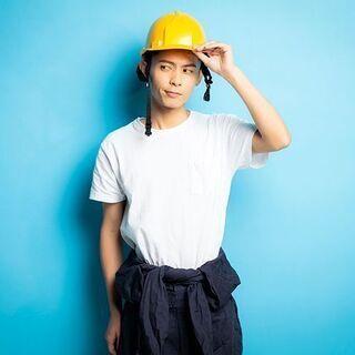 建築現場のゴミ回収及び運搬【日給1万円!!残業代別途支給!】