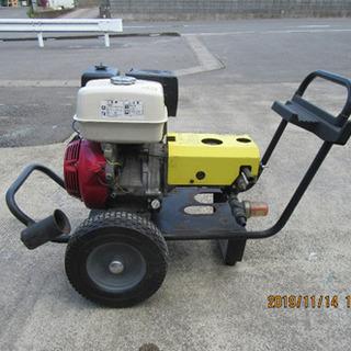 ケルヒャー業務用エンジン式高圧洗浄機