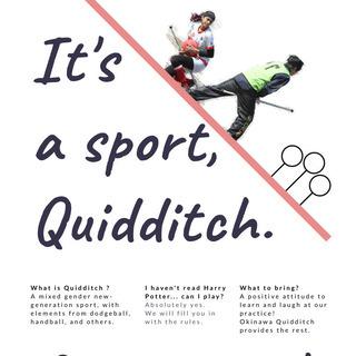 【沖縄初】新型スポーツ「クイディッチ」を体験してみませんか?