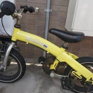 ☆へんしんバイク☆イエロー