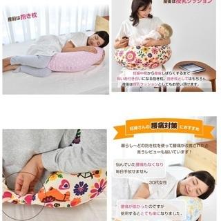 三日月クッション🌙抱き枕&授乳クッション