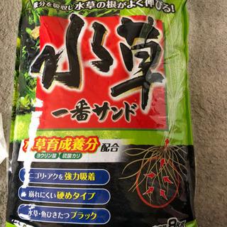 観賞魚飼育専用サンド 8kg