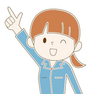 《《2020年4月30日までの短期!!》》かんたん仕分けスタッフ...